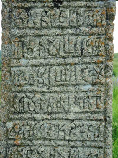 Buď je to zatoulanej runovej kámen, nebo je to nějaká stará verze azbuky. Každopádně je to vytesaný v mušličkovém vápenci.