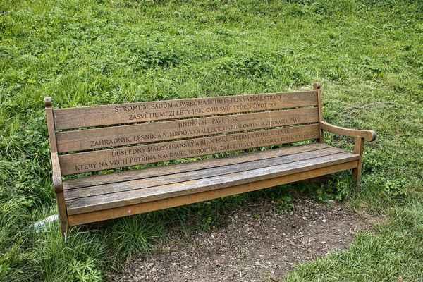 Strahovská zahrada.