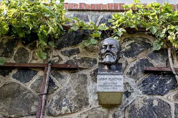 Jižní zahrady Pražského hradu.